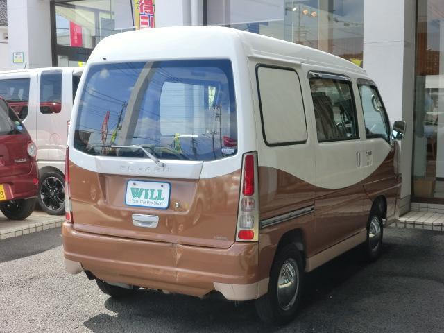 「スバル」「サンバーバン」「軽自動車」「神奈川県」の中古車5