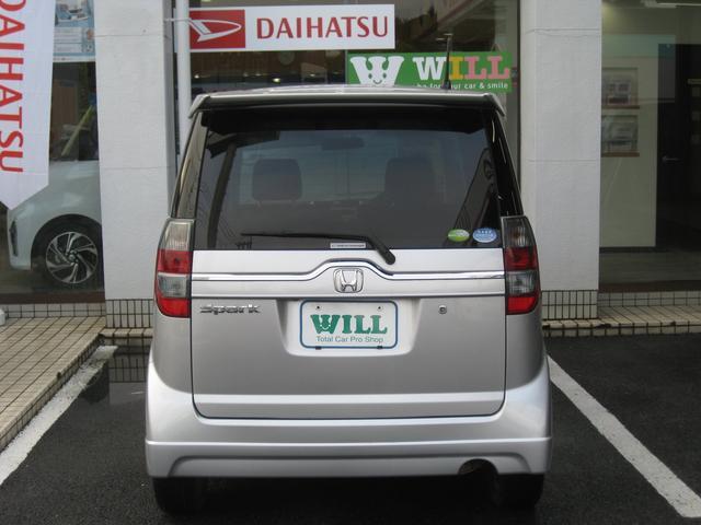 ●〇WILLはメンテナンスパックもございます!!当店はお車を売っておしまい。ではありません!!大切なお客様のカーライフをしっかりサポートいたします(*^^*)●〇