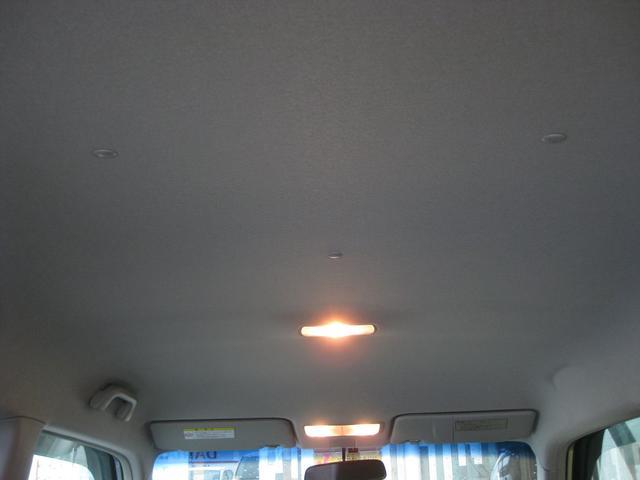 禁煙車の為天井もご覧の通りきれいな状態です!
