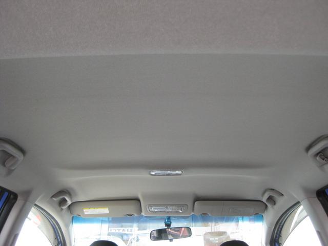 禁煙車の為天井もご覧の通りきれいな状態です☆