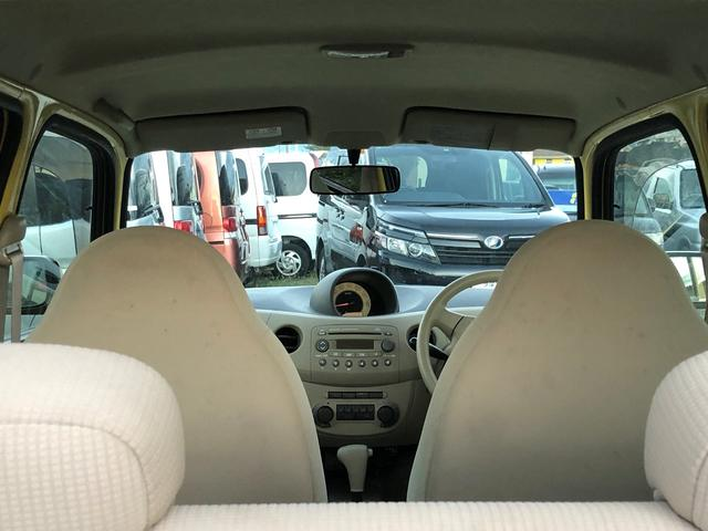 「ダイハツ」「エッセ」「軽自動車」「神奈川県」の中古車16