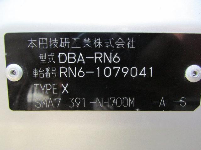 X特別仕様車 HDDナビエディション(3枚目)