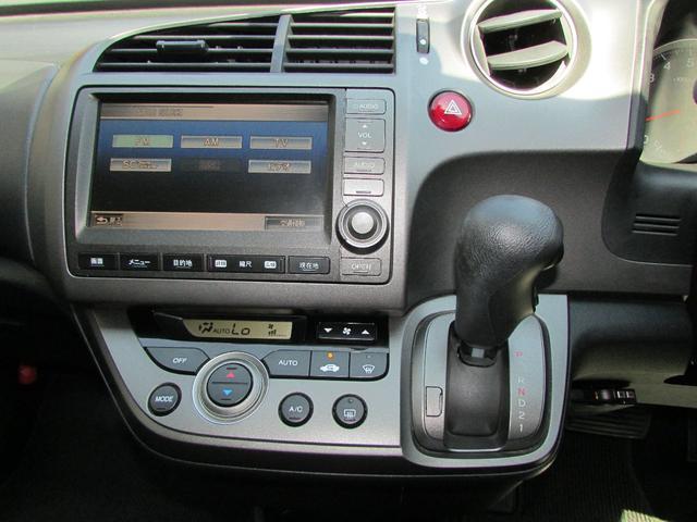 X特別仕様車 HDDナビエディション(15枚目)