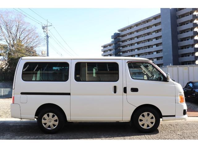 「日産」「キャラバン」「その他」「神奈川県」の中古車4