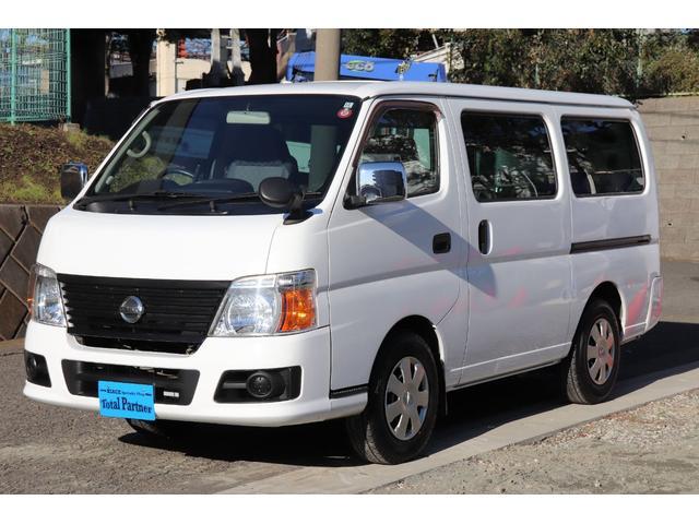 「日産」「キャラバン」「その他」「神奈川県」の中古車36