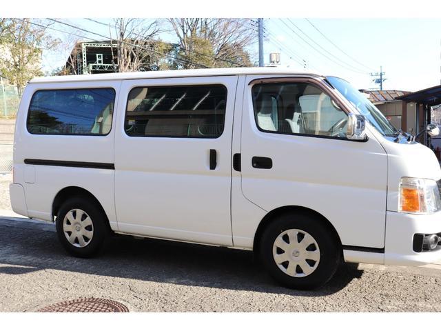 「日産」「キャラバン」「その他」「神奈川県」の中古車41