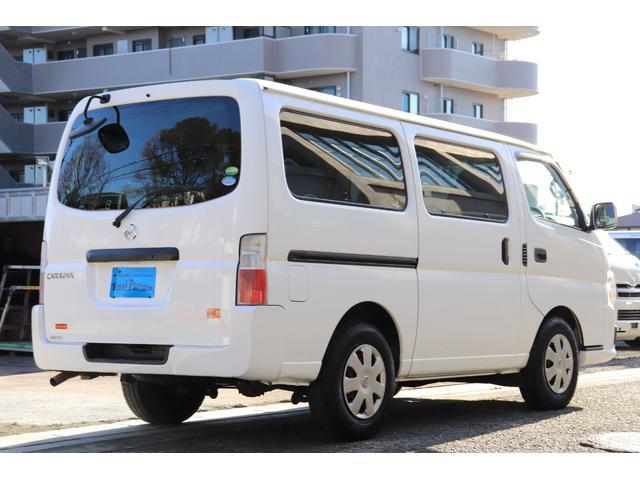 「日産」「キャラバン」「その他」「神奈川県」の中古車44