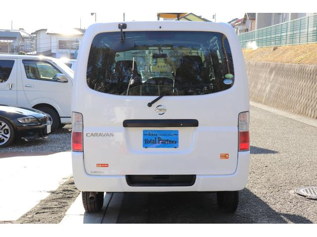 「日産」「キャラバン」「その他」「神奈川県」の中古車46