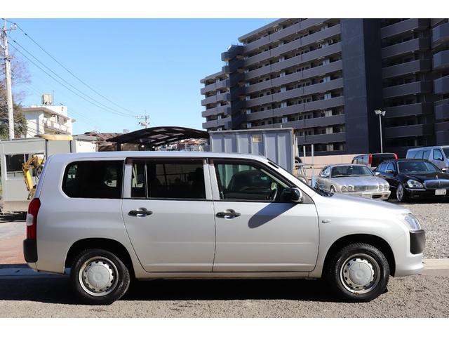 「トヨタ」「プロボックス」「ステーションワゴン」「神奈川県」の中古車4
