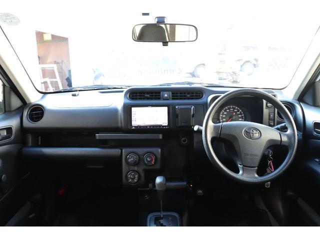 「トヨタ」「プロボックス」「ステーションワゴン」「神奈川県」の中古車15