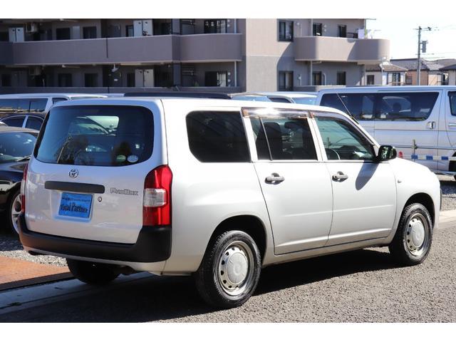 「トヨタ」「プロボックス」「ステーションワゴン」「神奈川県」の中古車42