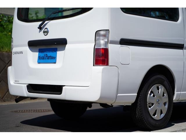 ロングDX ガソリン/2.000cc/5速AT/6人乗/両側スライドドア/スライドサイドウィンドウ/純正キーレス/日産純正ナビMS110-A/地デジ/ルーフキャリア/運転席パワーウィンドウ/運転席エアーバック(8枚目)