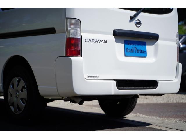 ロングDX ガソリン/2.000cc/5速AT/6人乗/両側スライドドア/スライドサイドウィンドウ/純正キーレス/日産純正ナビMS110-A/地デジ/ルーフキャリア/運転席パワーウィンドウ/運転席エアーバック(9枚目)