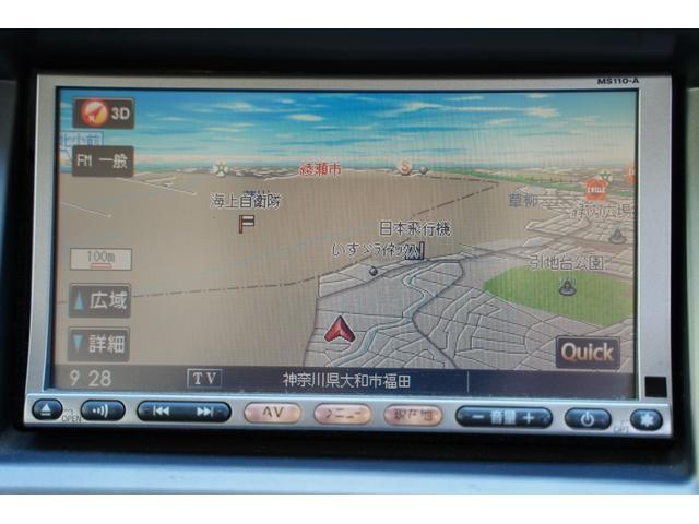 ロングDX ガソリン/2.000cc/5速AT/6人乗/両側スライドドア/スライドサイドウィンドウ/純正キーレス/日産純正ナビMS110-A/地デジ/ルーフキャリア/運転席パワーウィンドウ/運転席エアーバック(11枚目)