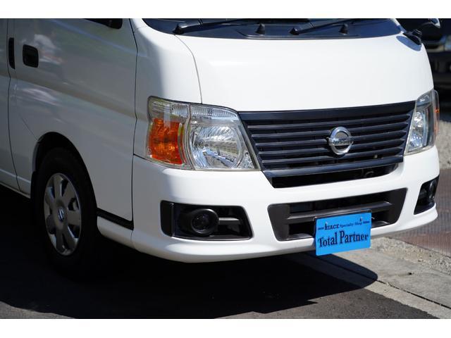 ロングDX ガソリン/2.000cc/5速AT/6人乗/両側スライドドア/スライドサイドウィンドウ/純正キーレス/日産純正ナビMS110-A/地デジ/ルーフキャリア/運転席パワーウィンドウ/運転席エアーバック(33枚目)