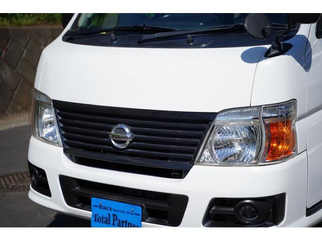 ロングDX ガソリン/2.000cc/5速AT/6人乗/両側スライドドア/スライドサイドウィンドウ/純正キーレス/日産純正ナビMS110-A/地デジ/ルーフキャリア/運転席パワーウィンドウ/運転席エアーバック(36枚目)