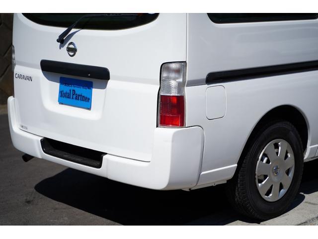 ロングDX ガソリン/2.000cc/5速AT/6人乗/両側スライドドア/スライドサイドウィンドウ/純正キーレス/日産純正ナビMS110-A/地デジ/ルーフキャリア/運転席パワーウィンドウ/運転席エアーバック(48枚目)
