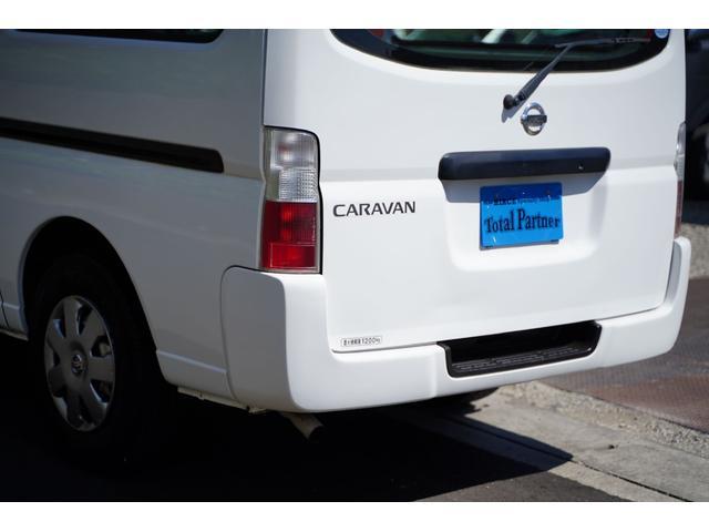 ロングDX ガソリン/2.000cc/5速AT/6人乗/両側スライドドア/スライドサイドウィンドウ/純正キーレス/日産純正ナビMS110-A/地デジ/ルーフキャリア/運転席パワーウィンドウ/運転席エアーバック(54枚目)