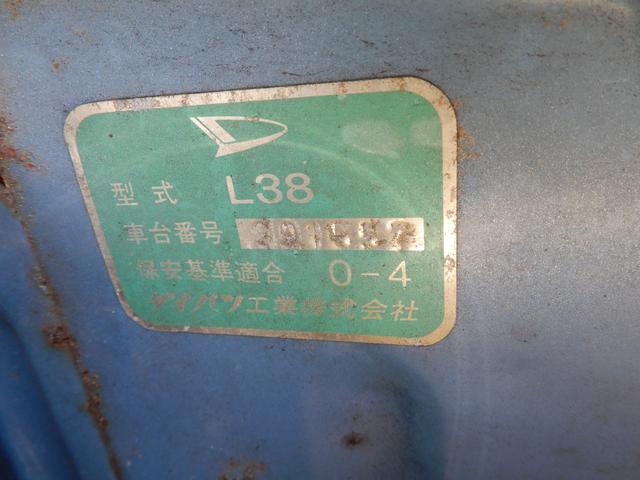 「ダイハツ」「フェローMAX」「軽自動車」「神奈川県」の中古車43