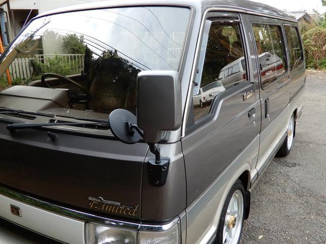 「トヨタ」「ハイエースワゴン」「ミニバン・ワンボックス」「神奈川県」の中古車21