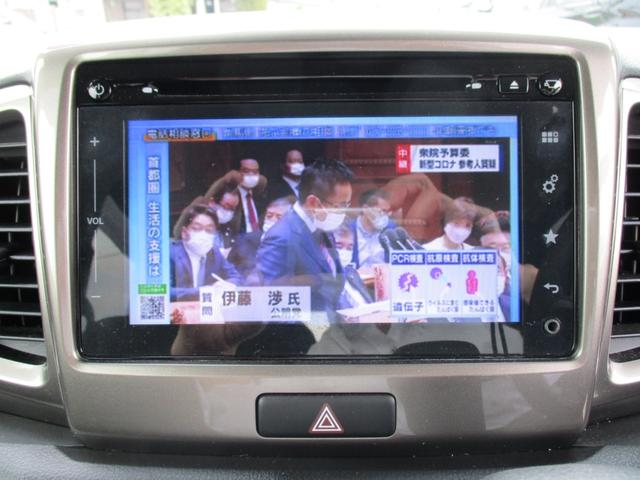「スズキ」「スペーシアカスタムZ」「コンパクトカー」「神奈川県」の中古車23