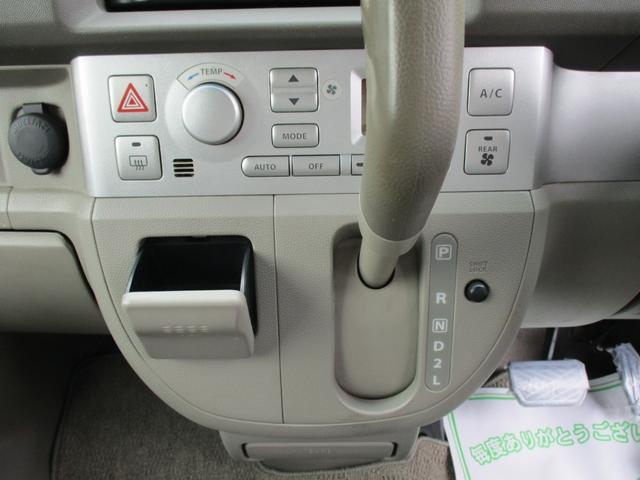 「スズキ」「エブリイワゴン」「コンパクトカー」「神奈川県」の中古車21