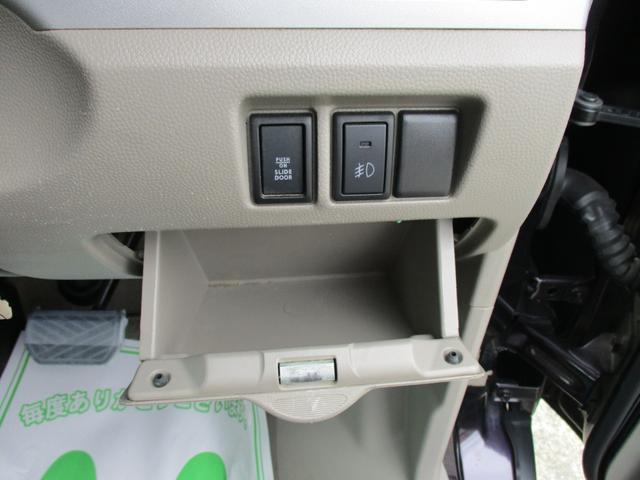 「スズキ」「エブリイワゴン」「コンパクトカー」「神奈川県」の中古車27