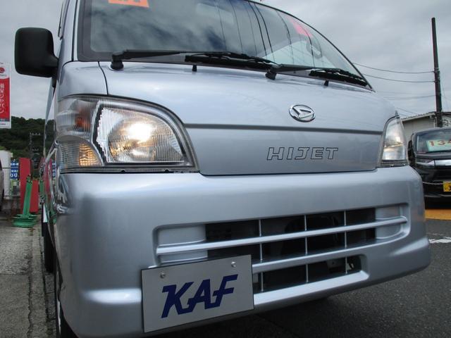 「ダイハツ」「ハイゼットトラック」「トラック」「神奈川県」の中古車35