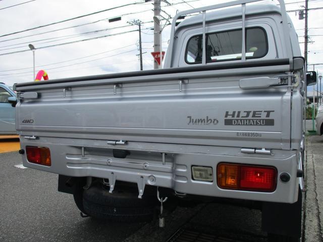 「ダイハツ」「ハイゼットトラック」「トラック」「神奈川県」の中古車37