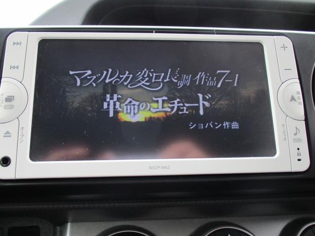 「トヨタ」「カローラルミオン」「ミニバン・ワンボックス」「神奈川県」の中古車23