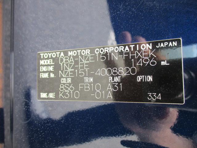 「トヨタ」「カローラルミオン」「ミニバン・ワンボックス」「神奈川県」の中古車27