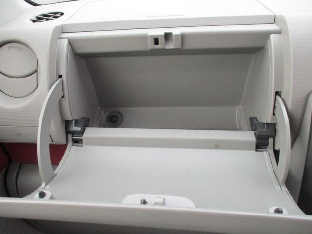 助手席側アッパーボックス