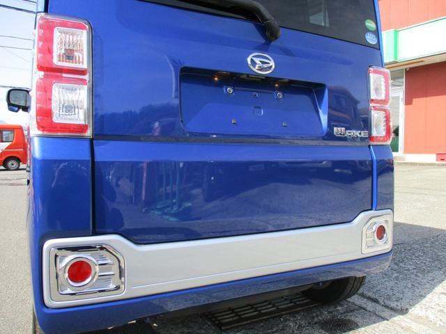 L ファインセレクションSA ワンオーナー車 スマートアシスト HID フォグランプ オートライト プッシュスタート スマートキー エコアイドル 左側パワースライドドア ロッドホルダー(43枚目)