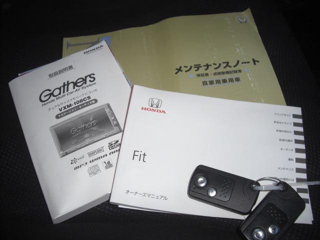 G・10thアニバーサリー 第2無期限保証 タイミングチェーン メモリーナビ ワンセグTV CD Bカメラ キーレス ETC ドライブレコーダー 電格ミラー 記録簿(24枚目)