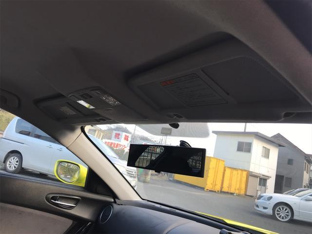 「マツダ」「RX-8」「クーペ」「神奈川県」の中古車26
