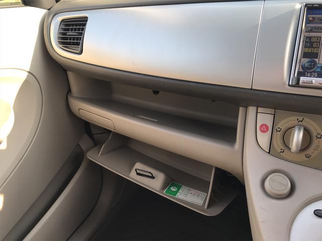 「スバル」「R2」「軽自動車」「神奈川県」の中古車14