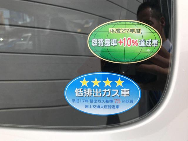 PC 届出済未使用車 新車保証継承付き(18枚目)