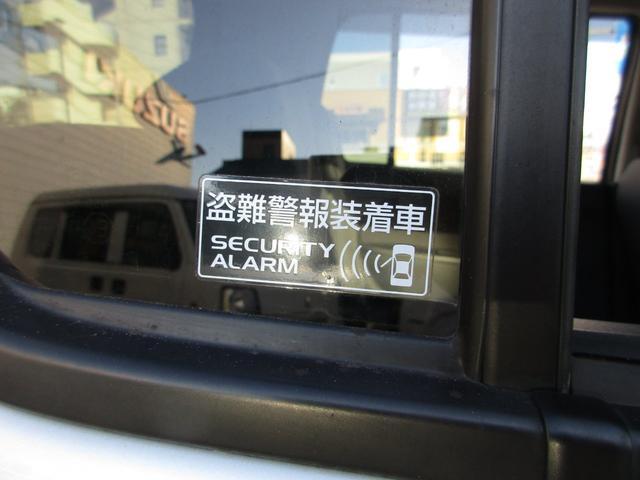 盗難警報装置付き