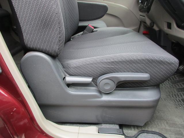 運転席のみ座面の高さが調整できました