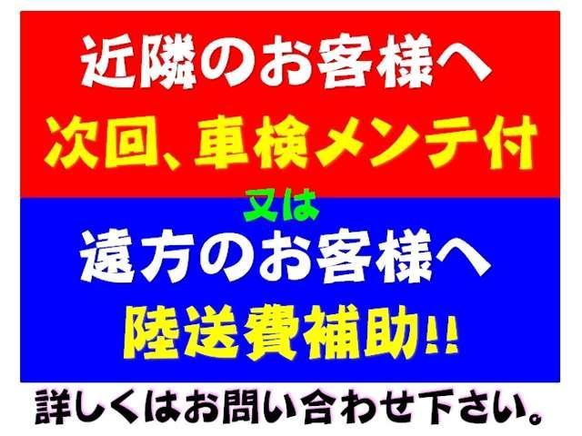 PZターボスペシャル(2枚目)