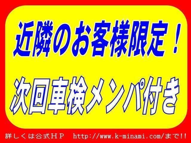 「スズキ」「スイフト」「コンパクトカー」「神奈川県」の中古車20