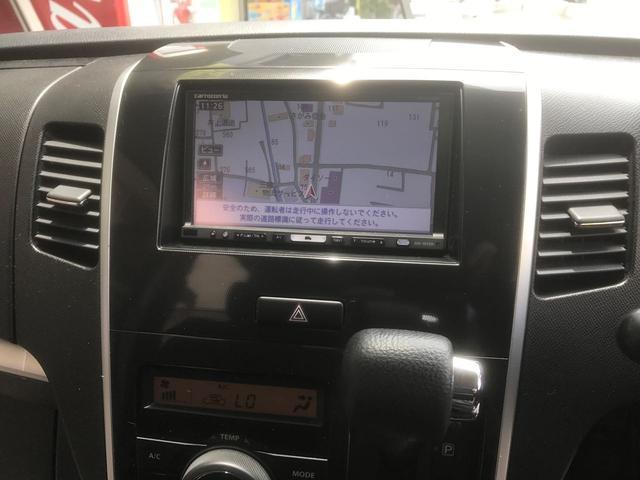 ☆メモリーナビ(AVIC-HRZ990)・フルセグTV付です。☆走行距離の少ない軽自動車を扱う軽自動車専門店です。☆お気軽に御連絡下さい 0066-9704-8206