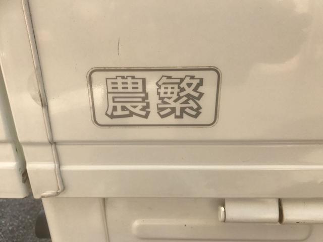 FC農繁仕様・4WD・AC・PS・デフロック・H/L切替(8枚目)