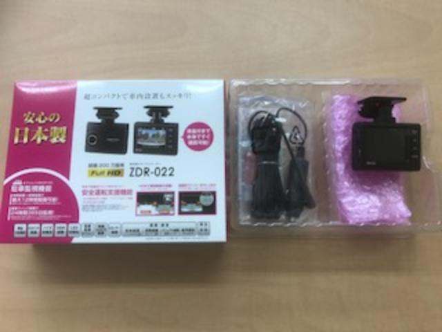 ☆ドライブレコーダーはいかがですか?コムテック社の安心の日本製の高性能ドライブレコーダー(録画200万画素)ZDR-022を本体、取付ハーネス、取付工賃込で¥21.200+消費税にてご用意出来ます。