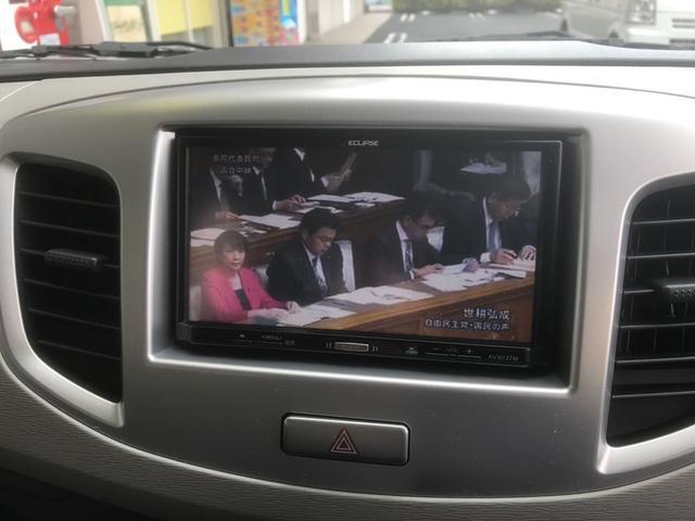 FX・ナビ・ワンセグ・ETC・アイドリングストップ(20枚目)