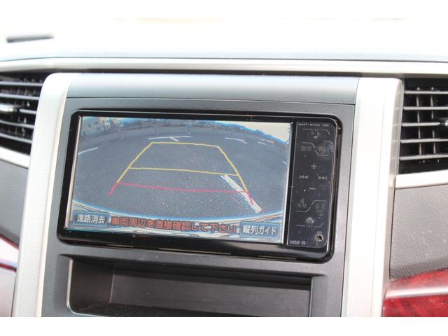 「トヨタ」「ヴェルファイア」「ミニバン・ワンボックス」「神奈川県」の中古車15