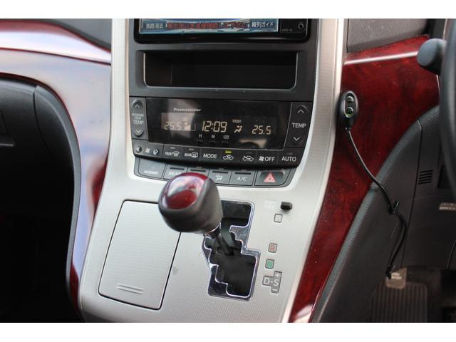 「トヨタ」「ヴェルファイア」「ミニバン・ワンボックス」「神奈川県」の中古車16