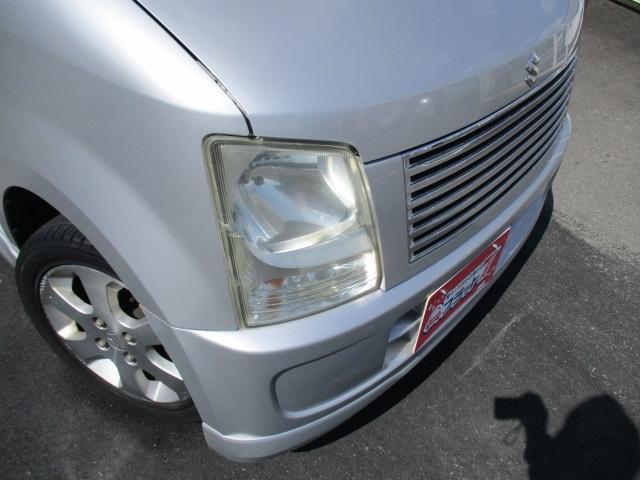 FT-Sリミテッド 48000キロ車検R4年1月タイヤ新品(19枚目)