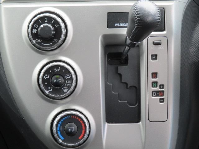 当店は品質の良い確かな中古車を、お手の届くリーズナブルな価格でご提供させて頂きます!お仕事からお出かけまで良質な中古車でお客様の生活をサポートさせて頂きます!無料電話:0066-9700-7799