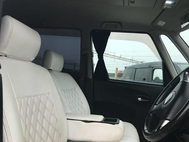 「ダイハツ」「タント」「コンパクトカー」「神奈川県」の中古車14